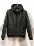 Мужская демисезонные куртки S1450-2