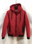 Мужская демисезонные куртки S1450-3