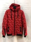 Мужская демисезонные куртки S1450-5