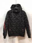 Мужская демисезонные куртки S1450-6