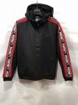 Мужская демисезонные куртки S1450-8