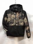 Мужская демисезонные куртки S1455-1