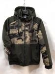 Мужская демисезонные куртки S1455-2