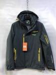 Мужская демисезонные куртки S1436-3