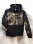 Мужская демисезонные куртки S1455-4