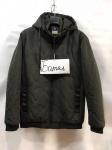 Мужская демисезонные куртки Баталы S1455-8