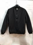 Мужская демисезонные куртки Баталы S1501-3