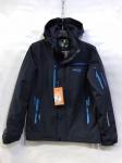 Мужская демисезонные куртки S1436-4