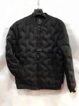 Мужская демисезонные куртки S1501-5
