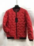 Мужская демисезонные куртки S1501-7