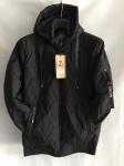 Мужская демисезонные куртки S1501-8