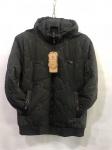 Мужская демисезонные куртки S1512-2