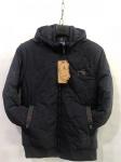 Мужская демисезонные куртки S1512-3