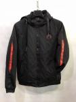 Мужская демисезонные куртки S1512-4