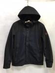 Мужская демисезонные куртки S1512-6
