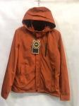 Мужская демисезонные куртки S1512-8