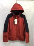 Мужская демисезонные куртки S1516-2