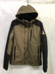 Мужская демисезонные куртки S1516-3