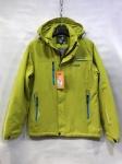 Мужская демисезонные куртки S1436-6