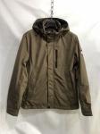 Мужская демисезонные куртки S1516-7
