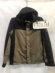 Мужская демисезонные куртки Баталы S1516-8