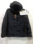Мужская демисезонные куртки Баталы S1516-9