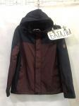 Мужская демисезонные куртки Баталы S1519-1
