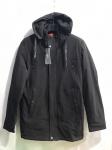 Мужская демисезонные куртки  S1519-3