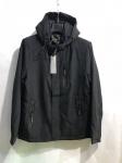 Мужская демисезонные куртки  S1519-5
