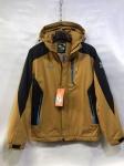Мужская демисезонные куртки S1436-8
