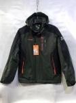 Мужская демисезонные куртки S1436-9