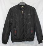 Мужская весенняя куртка Н6-5-2