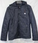 Мужская весенняя куртка Н6-10-2
