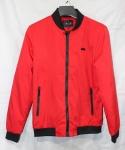 Мужская весенняя куртка Н3-27-7-1