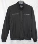 Мужская весенняя куртка Н3-26-7-2