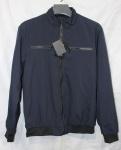 Мужская весенняя куртка Н3-26-7-3
