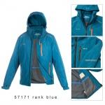 Мужские демисезонные куртки 57171