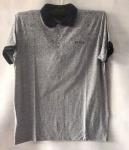 Мужская футболка S-3552-5