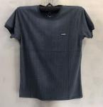 Мужская футболка S-3546-4