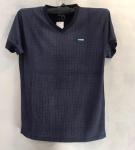 Мужская футболка S-3546-5