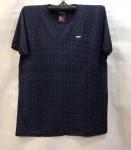 Мужская футболка Батал S-3555-2
