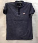 Мужская футболка S-3555-5