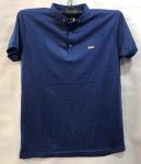 Мужская футболка S-3555-6