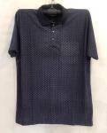 Мужская футболка Батал S-3547-6