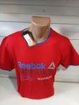 Мужская футболка Батал BS8487-5
