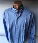 Мужские рубашки Батал 3657-1