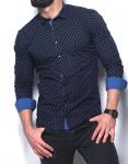 Мужские рубашки длинный рукав 0-30-61