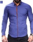 Мужские рубашки длинный рукав 0-30-65