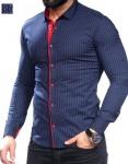 Мужские рубашки длинный рукав 0-30-68