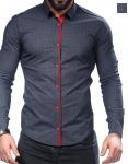 Мужские рубашки длинный рукав 0-30-69